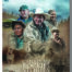 Poster: Canadian Rockies Stories